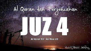 Download lagu Juzz 4 Al Quran dan Terjemahan Indonesia (audio)