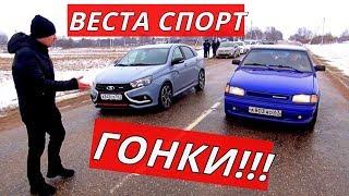 Фото ВЕСТА СПОРТ Polo Gt Гранта СПОРТ Rapid Oсtavia A7 и другие заезды обзор от Энергетика