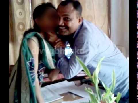 GUJARAT NGO Manger Kissing GIRL Video VIRAL