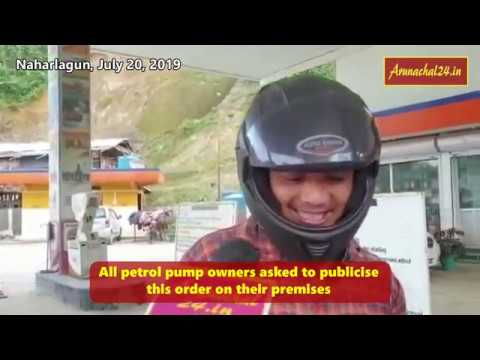 No Helmet, No Petrol for Two-Wheeler Riders in Itanagar Capital Complex  from July 20th