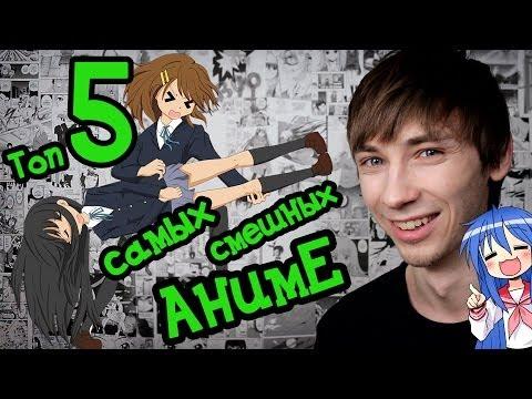 Самые смешные комедии: список лучших
