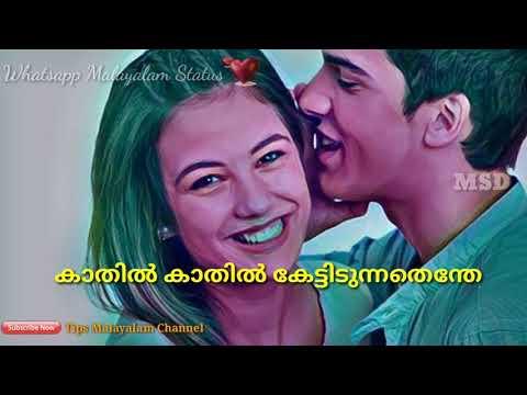 Kannum kannum kaathirunna Whatsapp status Malayalam love
