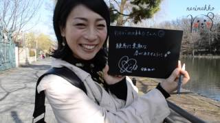 nerimakko(ねりまっこ)のインタビュー記念すべき第一回に登場してくれ...