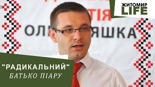 Батько піару: як депутат Житомирської облради подарував ноутбуки, та забув їх оплатити