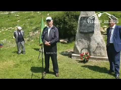Начну делиться  материалом с открытия памятника  первовосходителю на Минги тау Хыйсе Хачирову.  По о