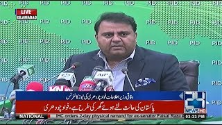 Federal Minister Information Fawad Chaudhary Press Conference | 24 News HD