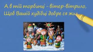 Старий Новий рік, найкращі віншування на Старий Новий рік, посівалки на Старий Новий рік
