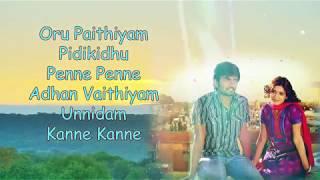 Baana Paithiyam pidikuthu Lyric Exclusive WP status