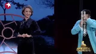 《欢乐喜剧人》之《梨之园》完整版:高晓攀 欢乐喜剧人0725超清版