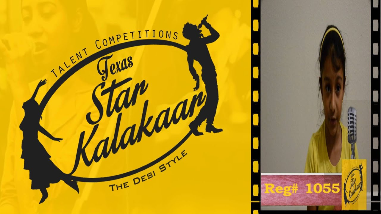 Texas Star Kalakaar 2016 - Registration No # 1055