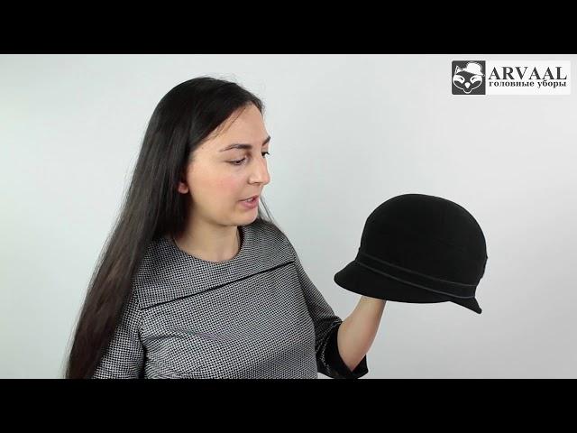 Шляпа, Динора Черная