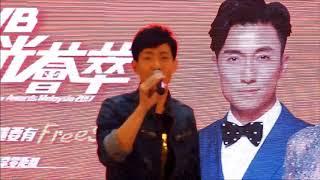 TVB Malaysia Star Awards 2017(TVB馬來西亞星光薈萃頒獎典禮2017) -Ngo Ka Nin 敖嘉年
