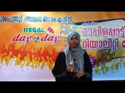 Ellam Ariyum Nadha by Hasha