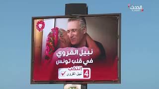المرشح التونسي السمجون نبيل القروي يضرب عن الطعام
