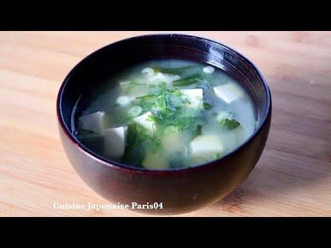 recette-soupe-miso-i-soupe-de-miso-i-miso-soup-i-cuisine-japonaise-paris04