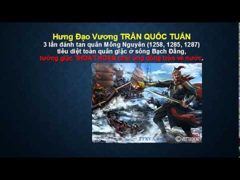 Bài thơ NAM QUỐC SƠN HÀ của danh tướng LÝ THƯỜNG KIỆT