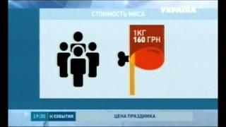 События  канал Украина 9.04.2015(, 2015-04-09T18:56:30.000Z)