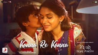 Kanna Re Kanna – Mere Pyare Prime Minister | Rekha B| Shankar Ehsaan Loy | Rakeysh Omprakash Mehra