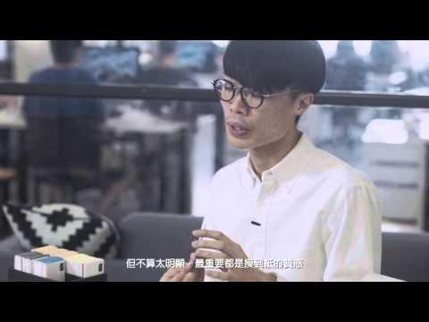 Catching Moonbeams - Antalis HK x Toby Ng Design
