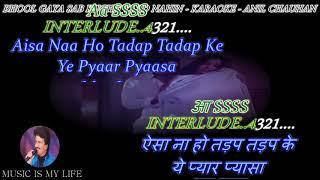 Bhool Gaya Sab Kuch - Karaoke With Scrolling Lyrics Eng. & हिंदी