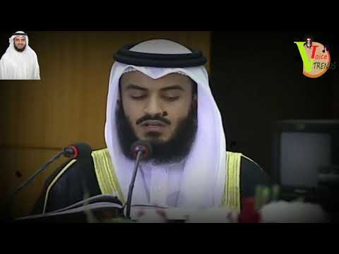 recitation-in-parliament-by-mishary-rashid-al-afasy---surah-an-nisa