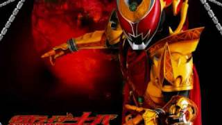 Download lagu Kamen Rider Kiva Supernova MP3