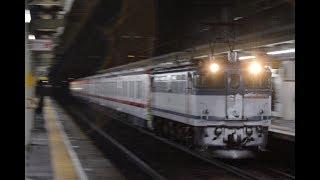 甲種輸送 EF65 2076号機+東武70000系(71707F) 尾張一宮駅通過