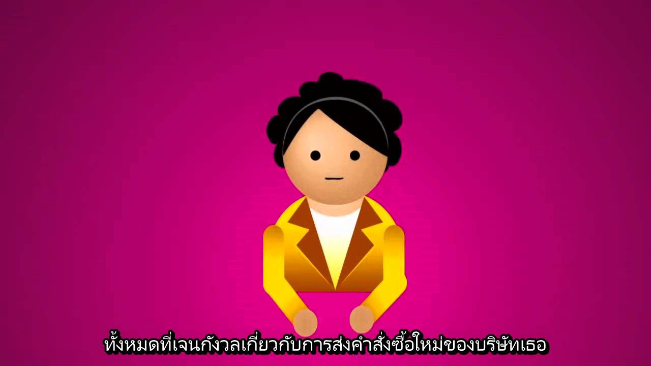 The Logistics Concierge   Logistics is What We Do Best [Sub Thai] By Fighto