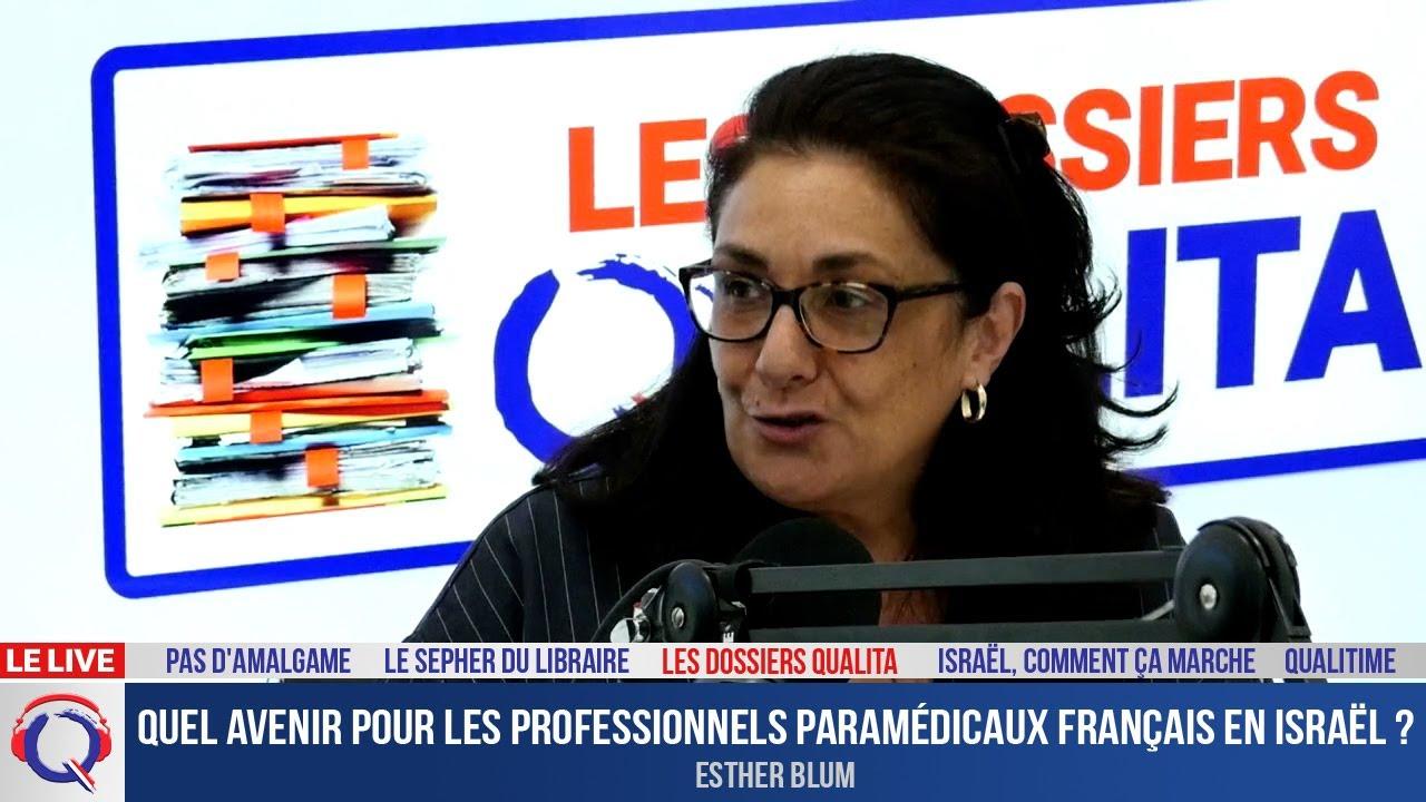 Quel avenir pour les professionnels paramédicaux français en Israël ? - Dossier#229