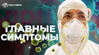 Смертельный вирус из Китая подбирается к Украине!