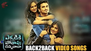 Ekkadiki Pothavu Chinnavada Video Songs Trailers || Back to Back || Nikhil, Heeba Patel, Nandita