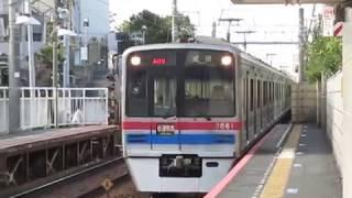 京成3700形3868F海神駅通過※接近メロディー「GO!GO!トリトン2番線通過Ver」あり