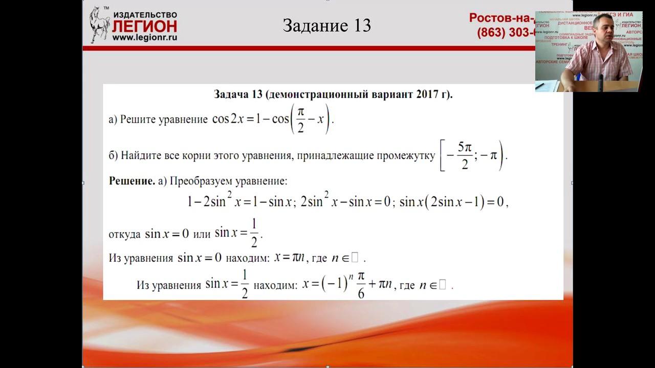 Как правильно оформлять решение задачи по геометрии решение задач по математике програма