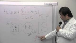 2011年11月14日に新宿OP廣瀬クリニックのグループ療法で行われた 精神科...