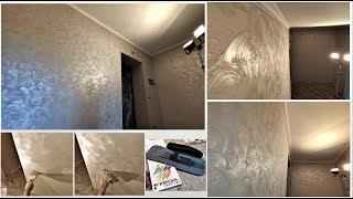 Сделай САМ. Это МОЖЕТ КАЖДЫЙ С помощью Lava от Feidal. Paint and plaster trend.