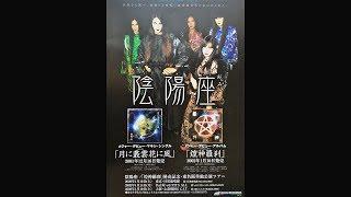 大阪 BIG CAT 2003年4月6日(日) 画像のチラシ等はこのライヴ音源とは...