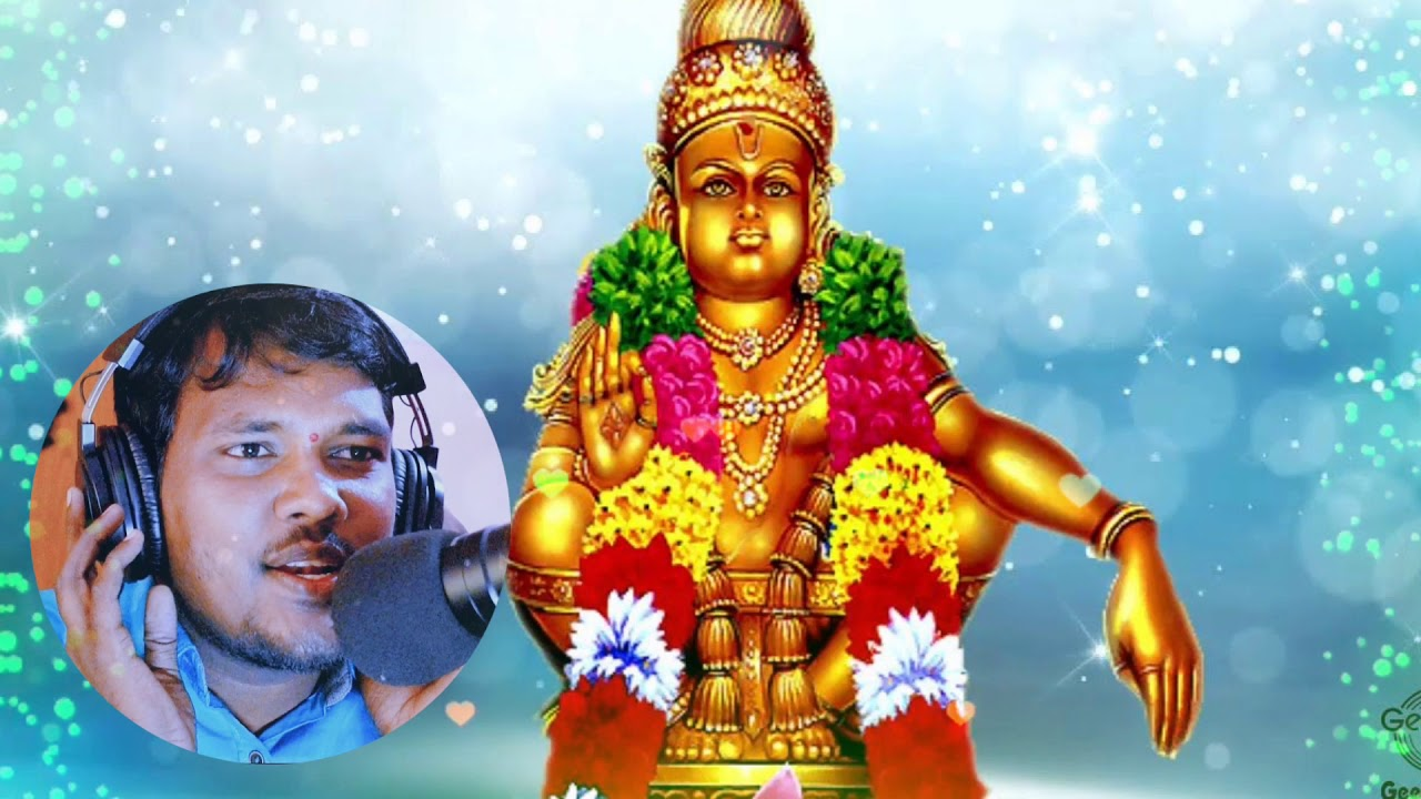 Ayyappa Songs telugu - YouTube