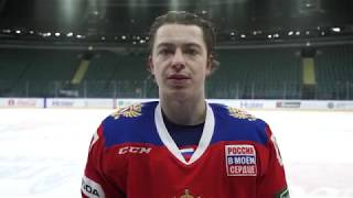 Никита Гусев приглашает на ŠKODA Junior International Hockey Cup