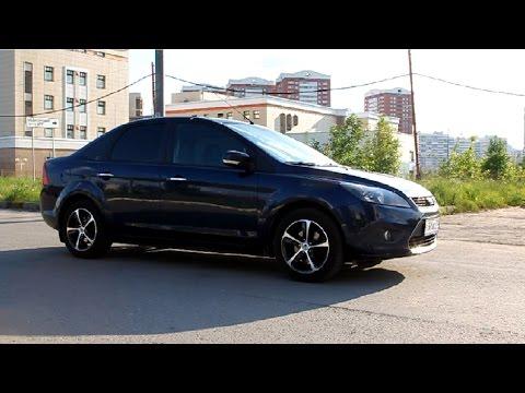 Ford Focus Club Форд Фокус Клуб FFClub