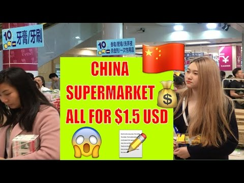 CHINA SUPERMARKET ALL FOR JUST $1.5 USD SHENZHEN CHINA 2017 BUSINESS AT ITS FINEST MARCARIB