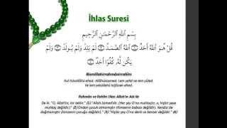 Hızlandırılmış 70 İhlas Suresi (11 dk) Kabe İmamı Maher al muaiqly