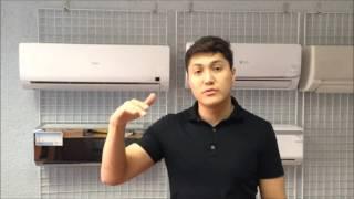 видео Инверторный кондиционер - что это, какой лучше выбрать, чем отличается от обычного