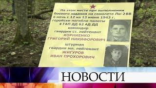 В Краснодарском крае торжественно перезахоронили двух летчиков, находившихся в списках пропавших.