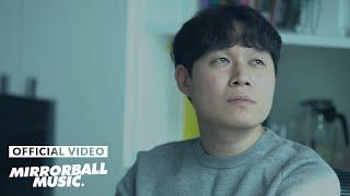 [MV] 강헌구 (He…