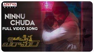 Ninnu Chuda Full Video Song | Oka Chinna Viramam Video Songs | Bharath Manchiraju