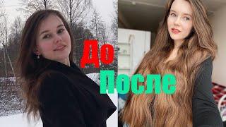 Длинные волосы Как отрастить длинные здоровые волосы Мой топ 10 советов Внешний уход за волосами