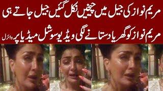 Maryam Nawaz Crying In Jail HD VIDEO URDU HINDI