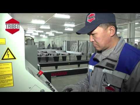 Первый в Кыргызстане полностью автоматизированный завод по производству окон.