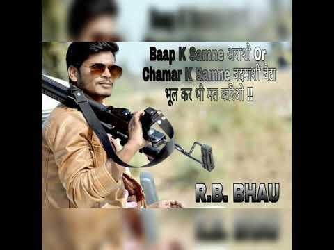 Chora Chamar Ka Deepak Kumar  Jai Bhai Bhaio
