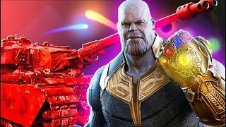 Thanos Butt Map - Shellshock Live Showdown